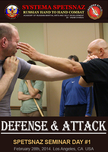 Systema Spetsnaz DVD #15: DEFENSE & ATTACK (2 DVD set)